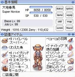 090604_3.jpg