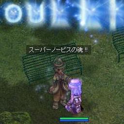 natsuki_n.jpg