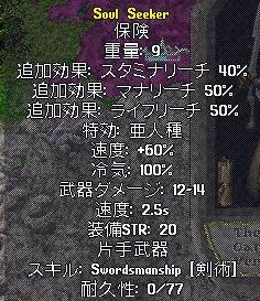 Snap113.jpg