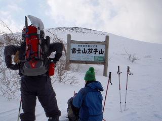 2008,2,3 014