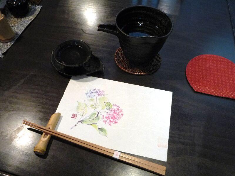 20.手打ち蕎麦 銀杏 (敷紙と醸し人 九平次)