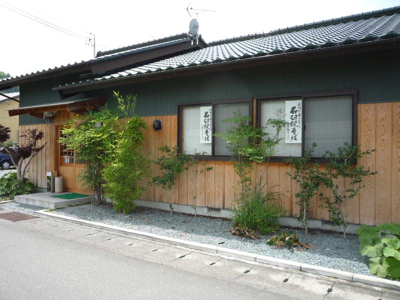 藤枝 和食処 いろり茶屋 2009夏