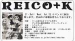 REICO+K.jpg