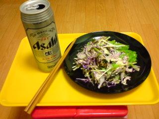 asahi+yasai.jpg