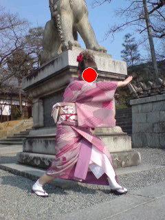 kimonosyakiiiiiin.jpg