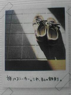 patpat.jpg