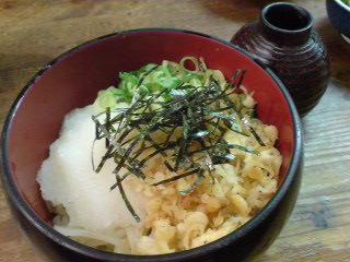udonkomaichi.jpg