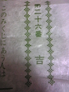 20090114002434