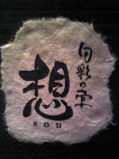 20090213235205