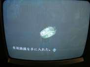 DSCN1020.jpg