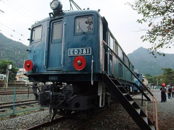 DSCF1132.jpg