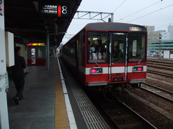 DSCF1522.jpg