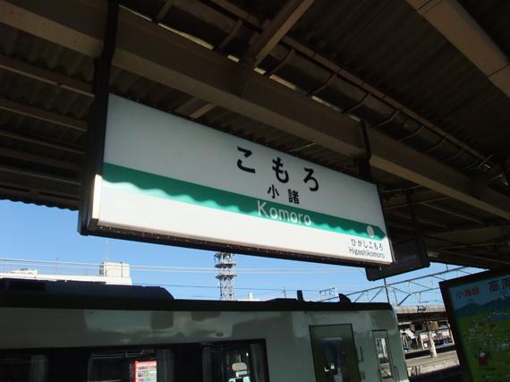 DSCF1721.jpg