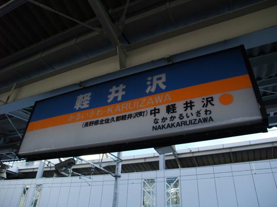 DSCF1743.jpg