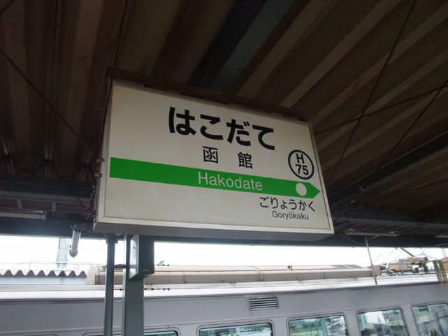 DSCF2708.jpg