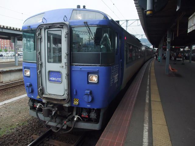 DSCF2709.jpg