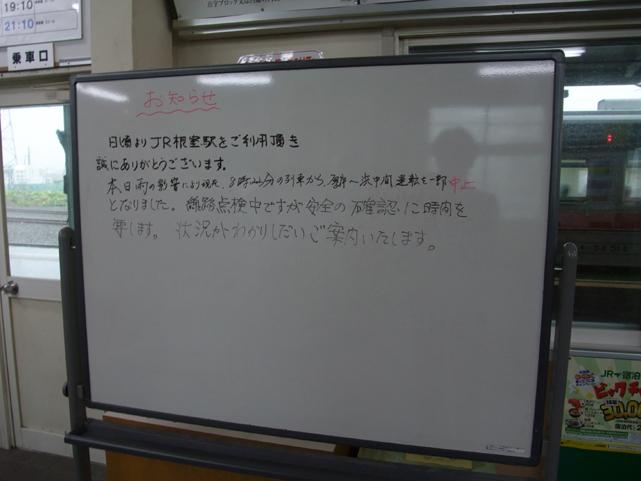 DSCF2742.jpg