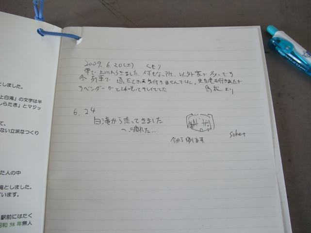 DSCF3127.jpg