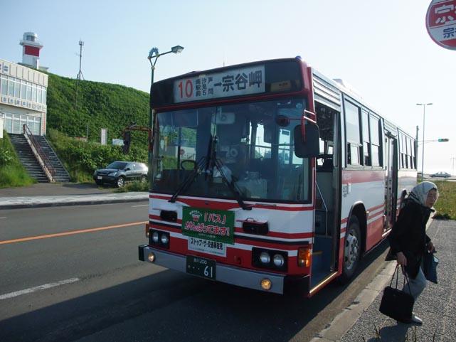 DSCF3343.jpg
