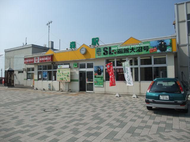 DSCF3499.jpg