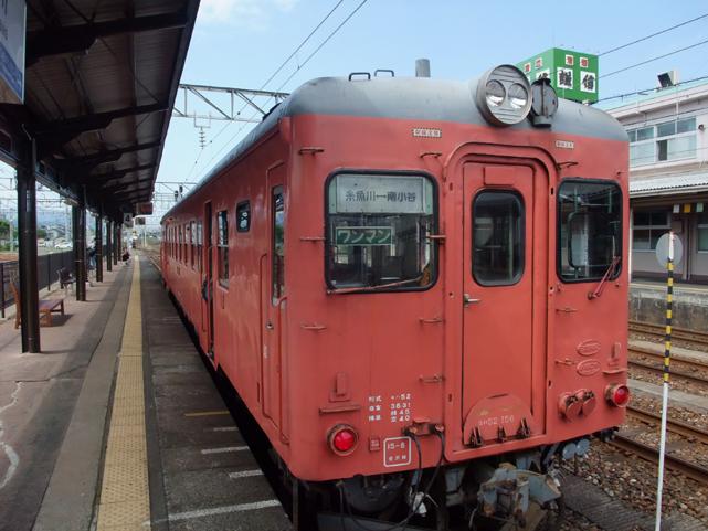 DSCF3851.jpg