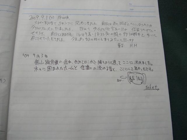 DSCF3968.jpg
