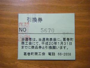 DSCF2266.jpg