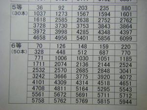 DSCF2321.jpg