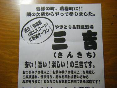 DSCF8008.jpg