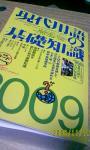 20081119053407