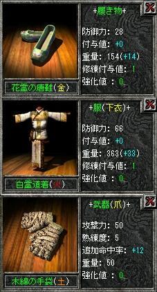 微妙どろっぷシリーズ