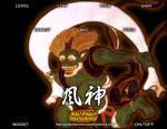 fuujin-2.jpg