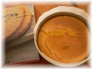P1160270チーズケーキ