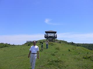 P1120112.jpg
