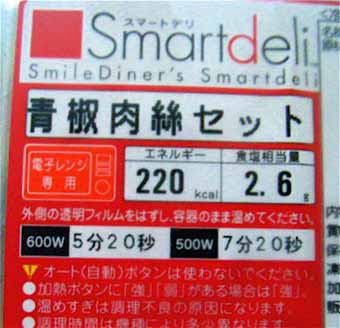 20080806_2.jpg