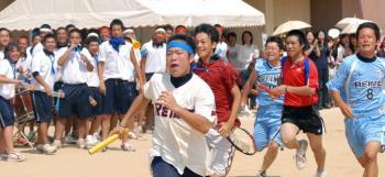 R体育祭017_025