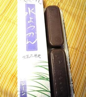 200503158.jpg