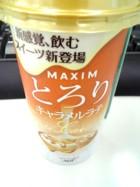 20090621-8.jpg