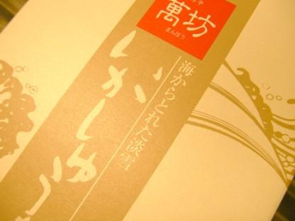 20090813-1.jpg