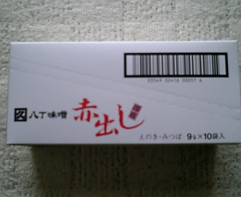 20070419142016