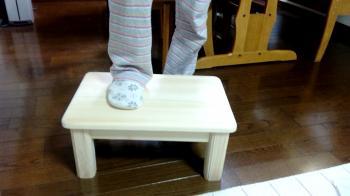 step_dai.jpg