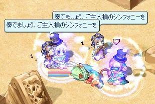 ○サテ○ス