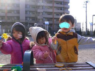 コピー ~ P1100523