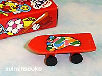 おもちゃスケボー赤