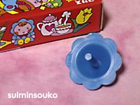 おもちゃ_花形コマ_青01