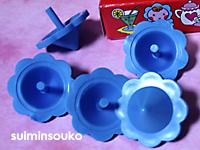 おもちゃ_花形コマ_青02