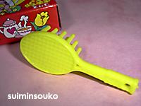 テニスブラシ_黄