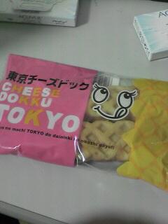 東京チーズドック
