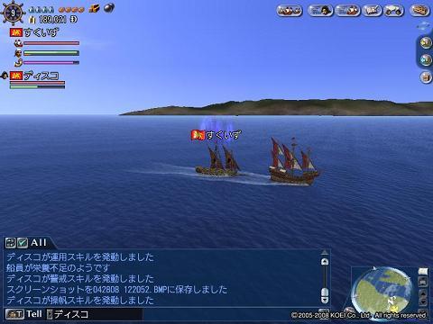 大航海時代オンライン
