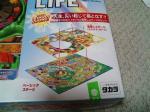 人生ゲーム3